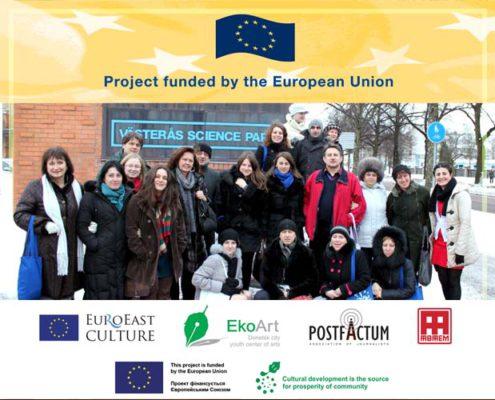 Cultural development is the source for prosperity of community EkoArt 2014-2016